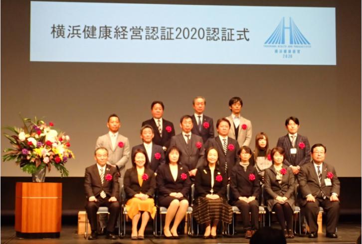 最後列左が当社奈良人事部長